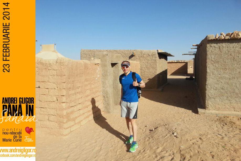 Saharara Marathon e maine